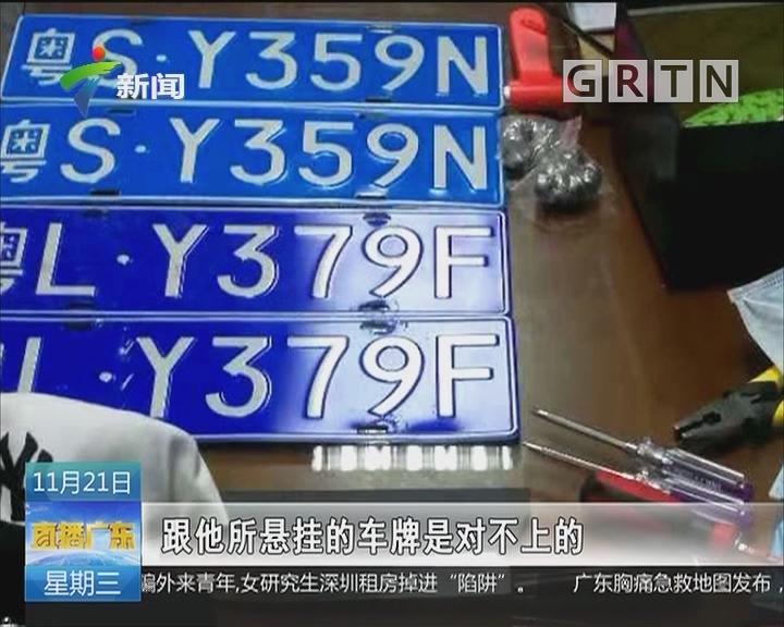 惠州 最囧的抢劫:嫌疑人百度学抢劫 被抓之后感谢民警
