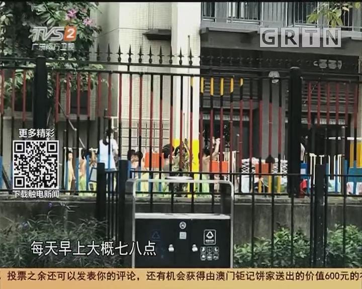 广州:男孩女孩操场做操 集体赤裸上身
