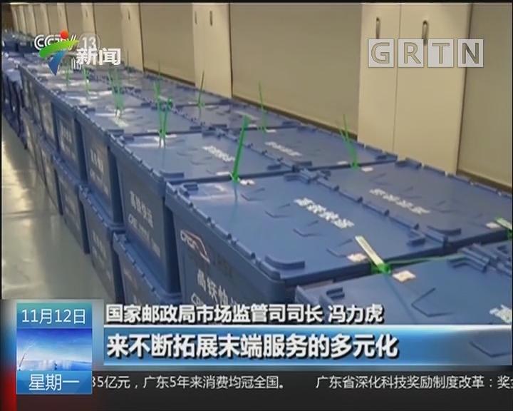 国家邮政局:昨日处理快件4.16亿件