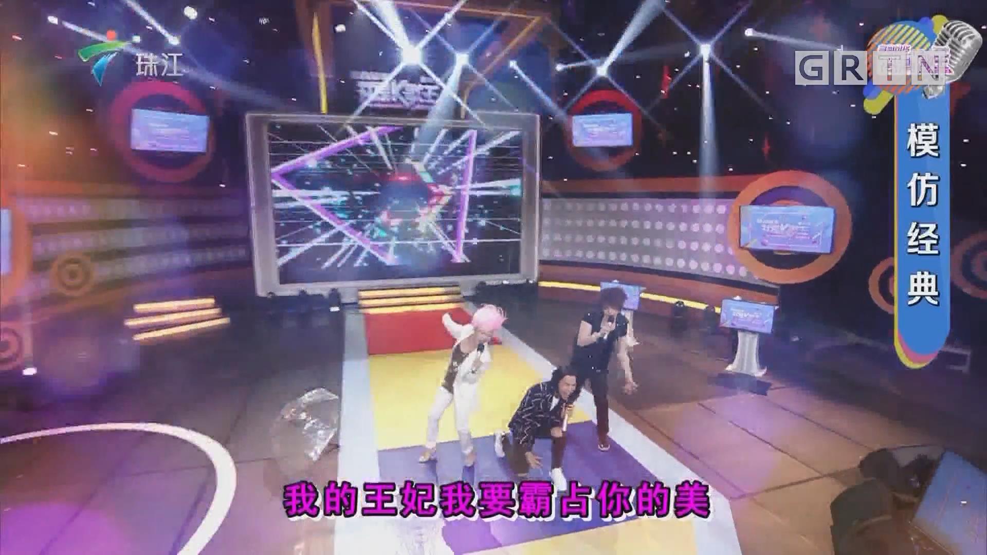 [HD][2018-11-25]粤韵风华