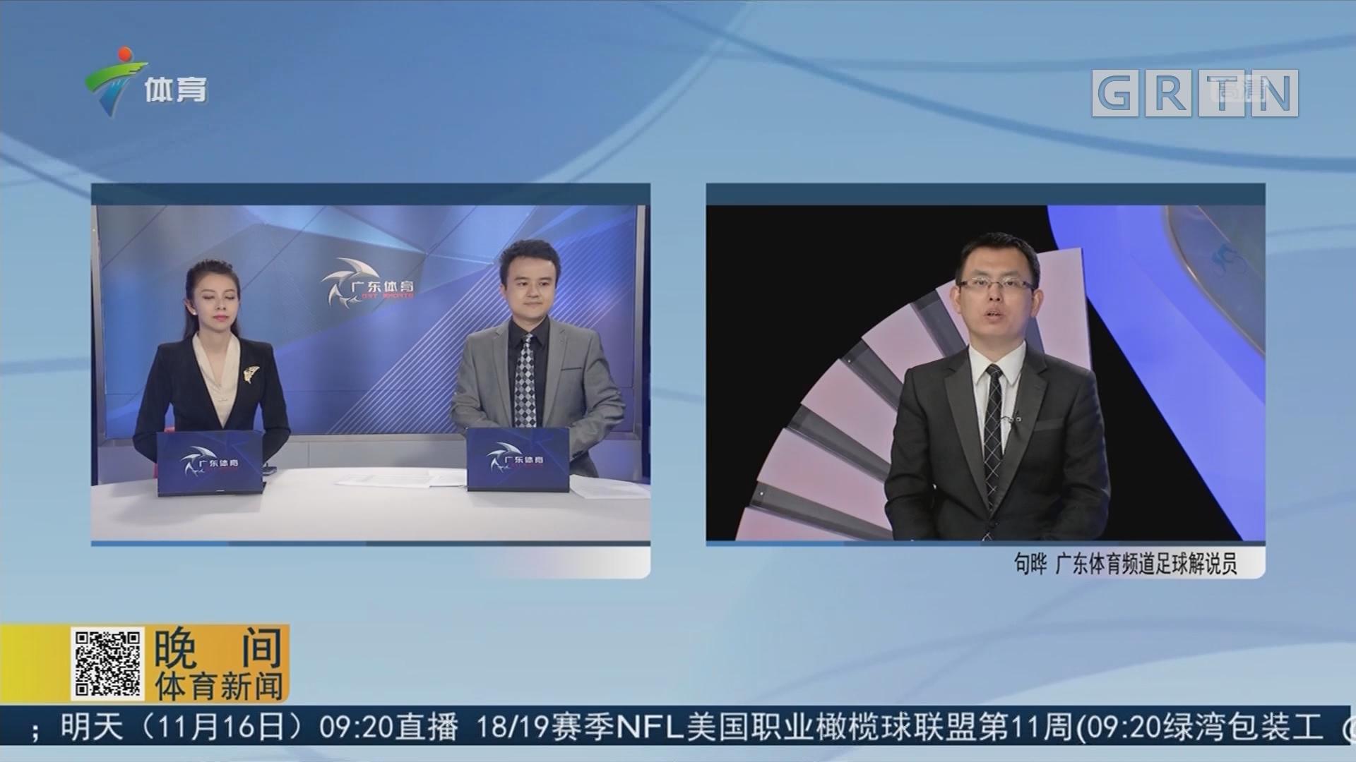 """句晔:""""神奇教头""""开门红 中国U21四国赛小胜泰国U21"""