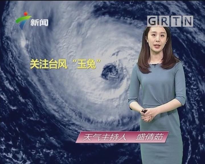 20181101天气预报