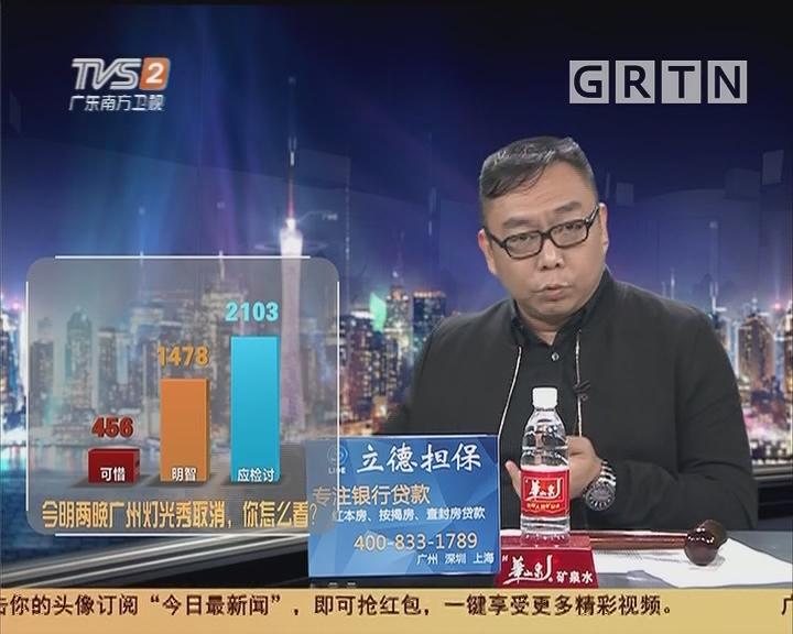 20181127互动集锦