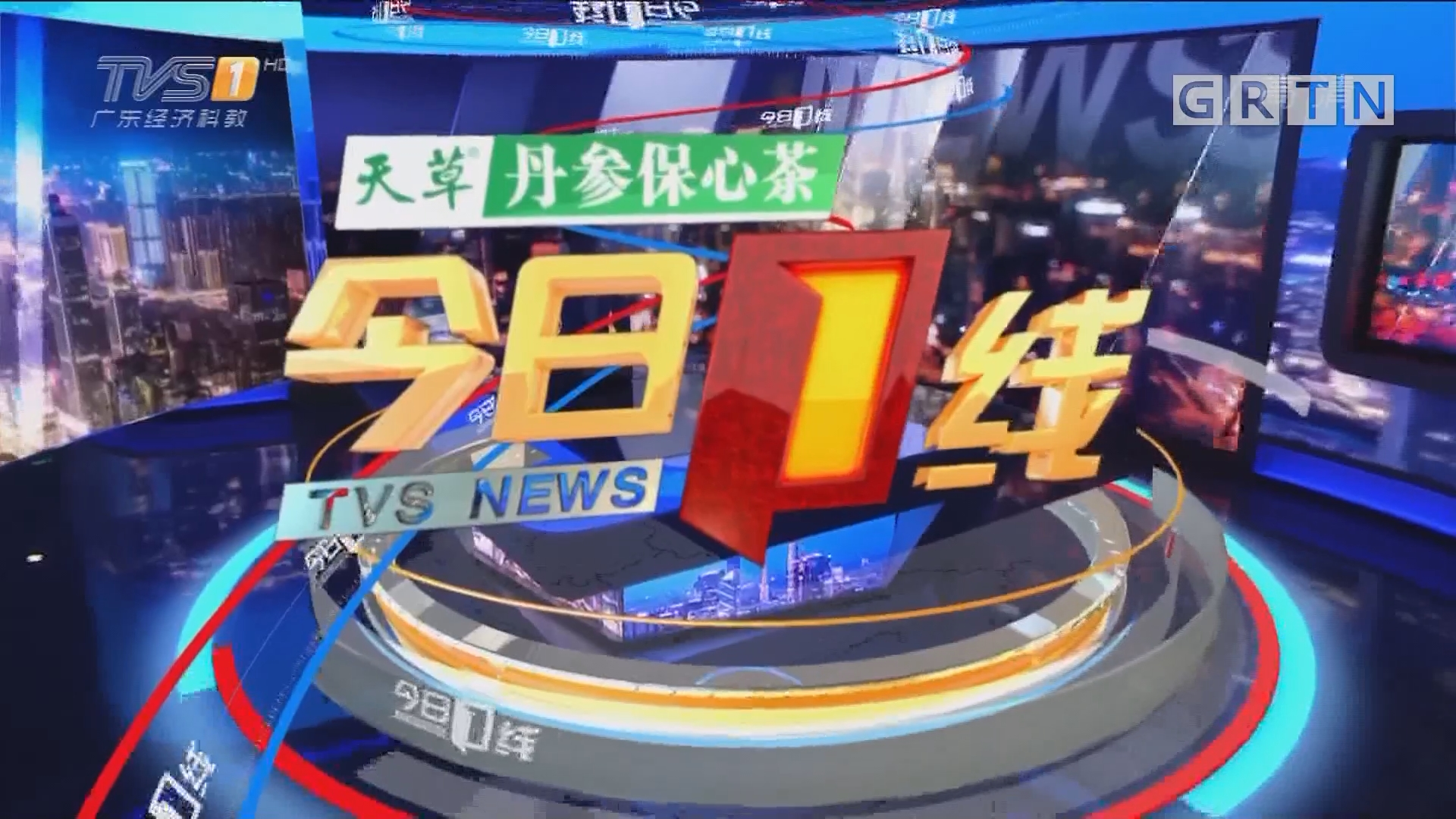 [HD][2018-11-06]今日一线:珠海航展:第十二届中国国际航空航天博览会开幕