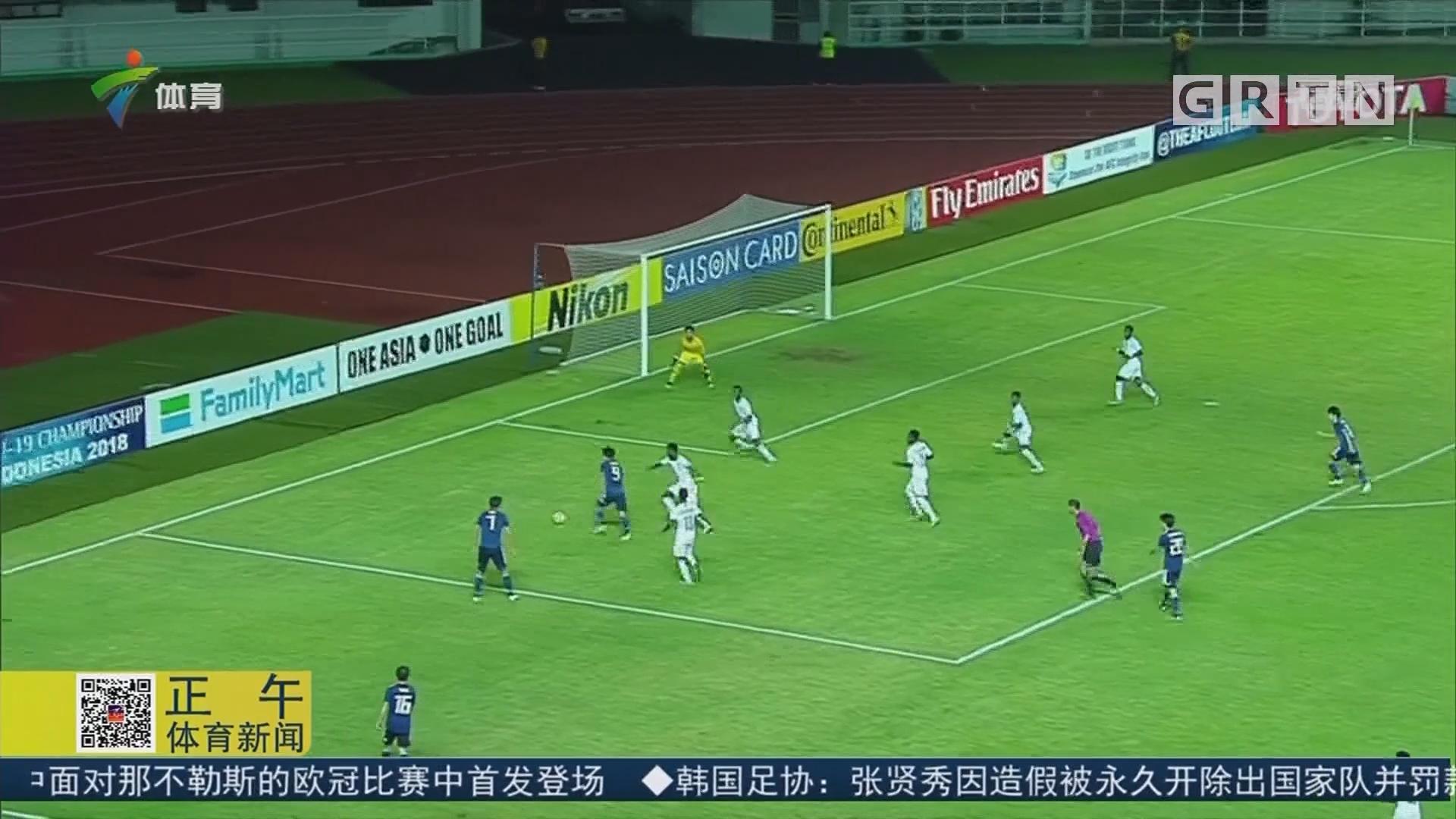 U19亚青赛:沙特2球完胜日本 决赛对阵韩国