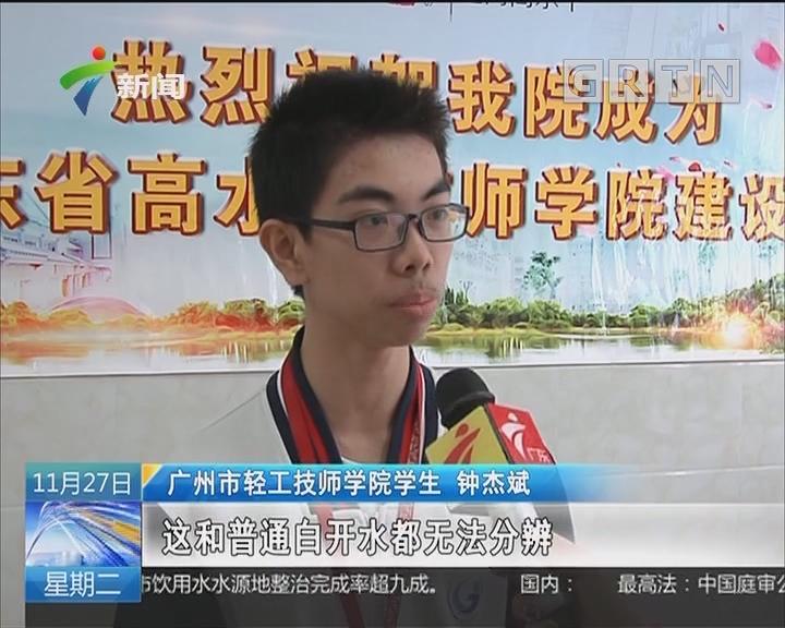 广州:禁毒宣讲进校园 注意辨别新型毒品