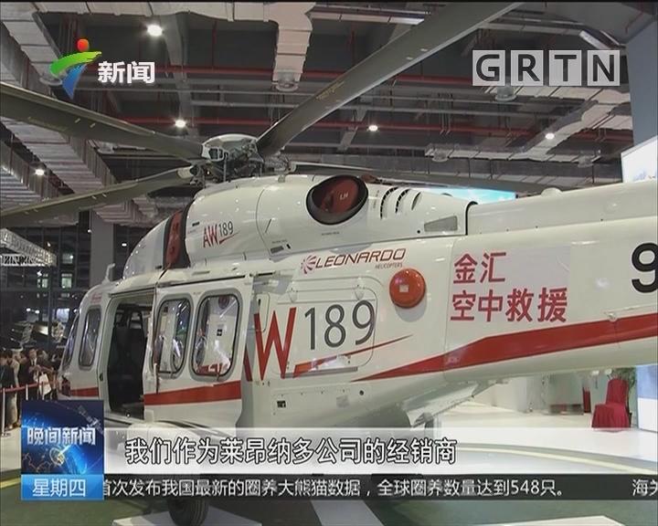 上海进博会:最大最贵尖端科技产品纷纷亮相