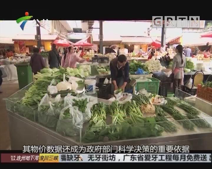 1995年 广州市在全国率先建立菜篮子报价中心