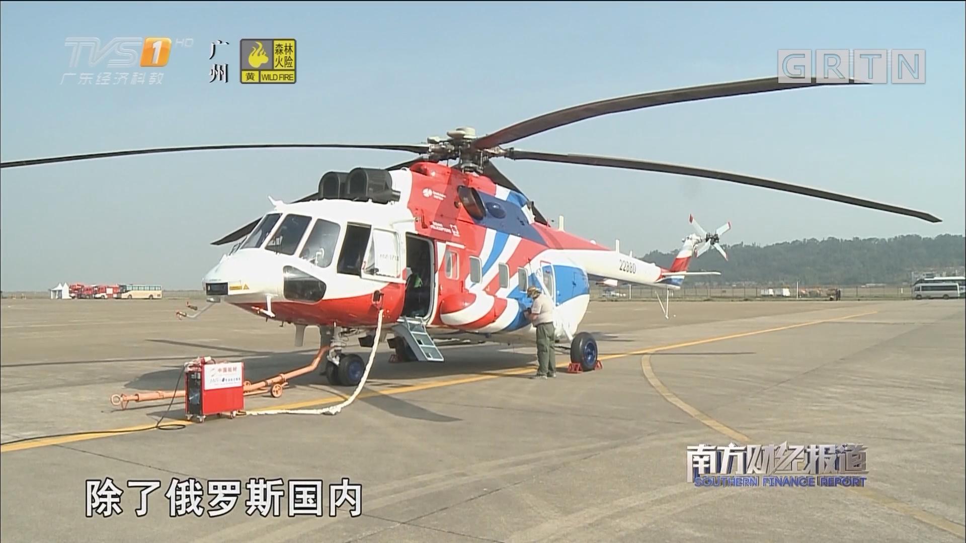 聚焦珠海航展 记者直击俄罗斯直升机表演