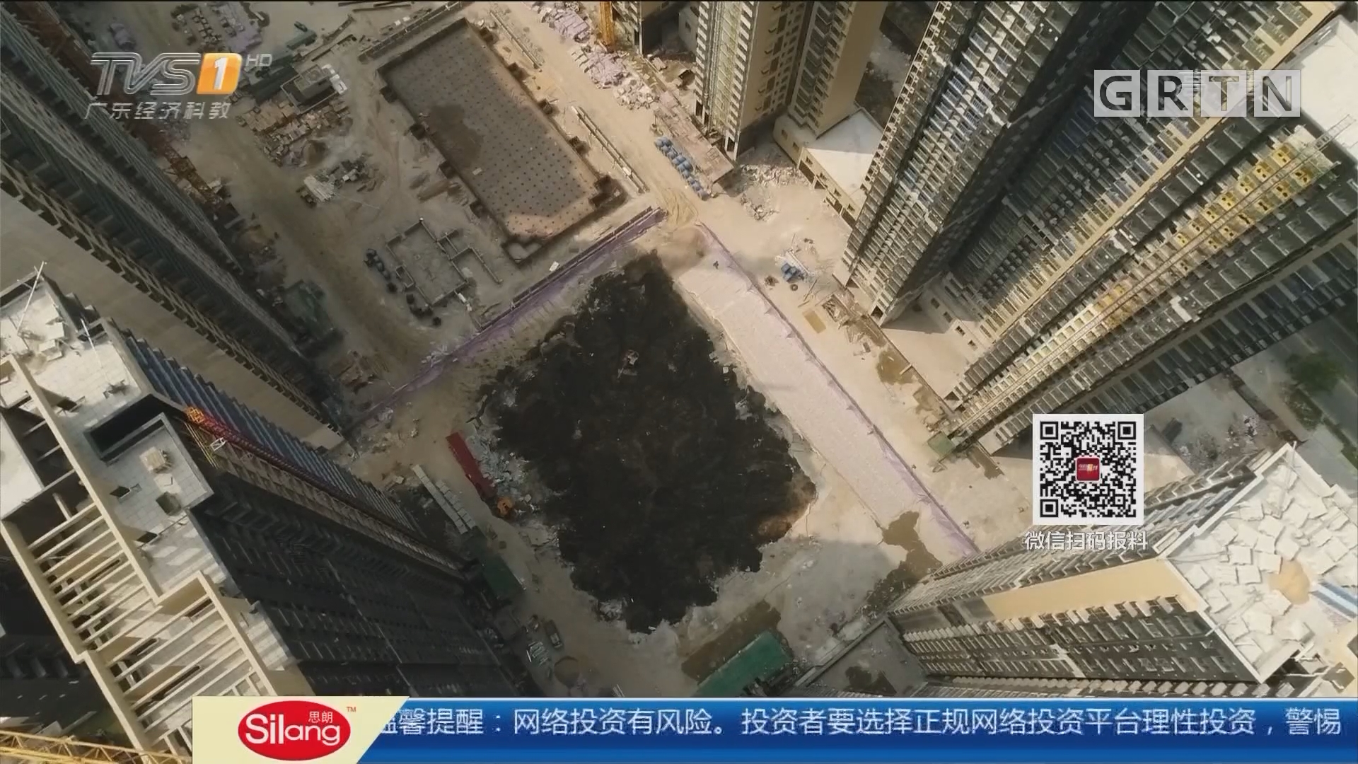 中山古镇:一楼盘在建工地突然坍塌 政府部门介入