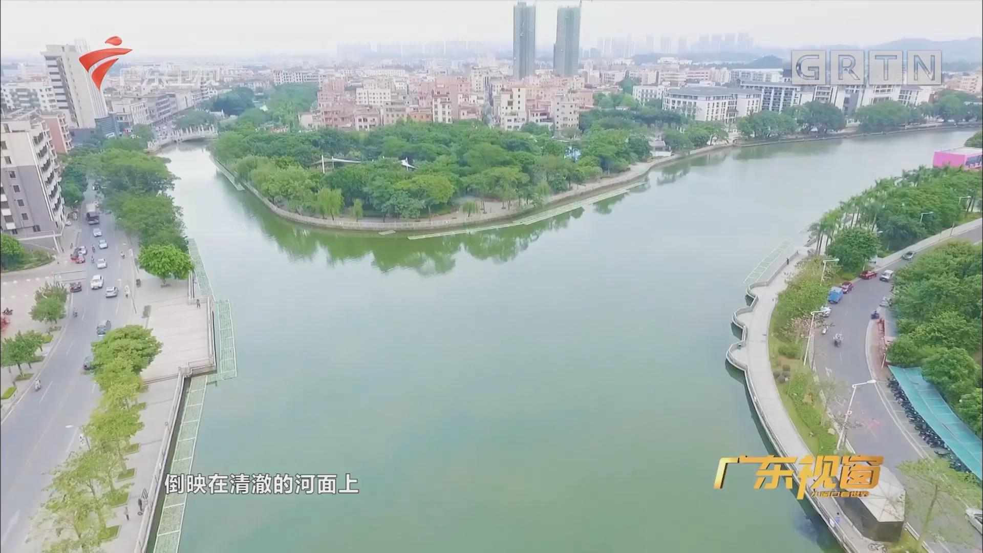 [HD][2018-11-24]广东视窗:佛山:河长制让曾经的臭河涌蝶变成4A级景区