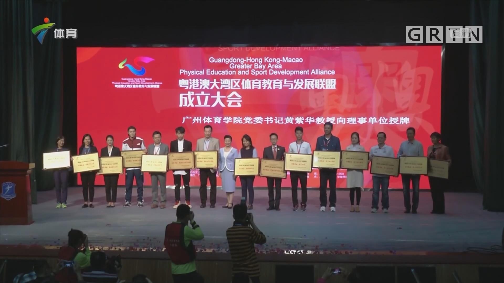 首届粤港澳大湾区学生体育节在广州开幕