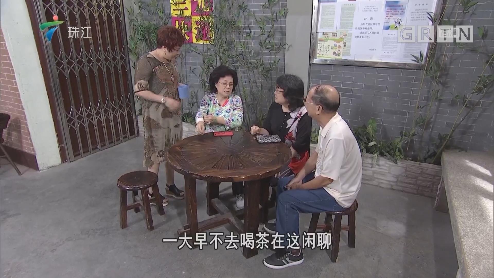 [HD][2018-11-11]外来媳妇本地郎:做人阿妈甚艰难(下)