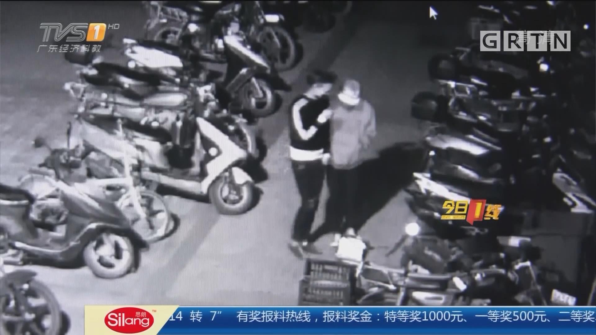 """惠州博罗:组团偷摩托 昔日""""同行""""劝阻被打"""