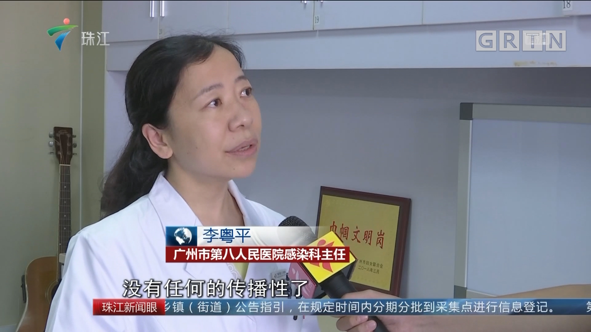 """广州地铁:""""列车厢有人扎艾滋针""""是谣言"""