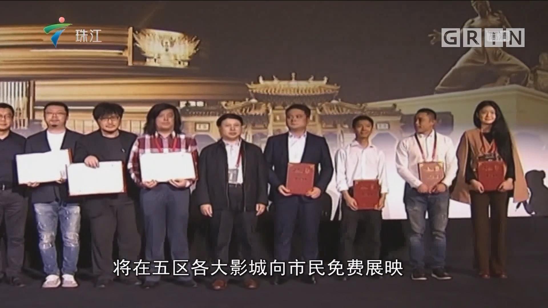 第27届中国金鸡百花电影节佛山开幕