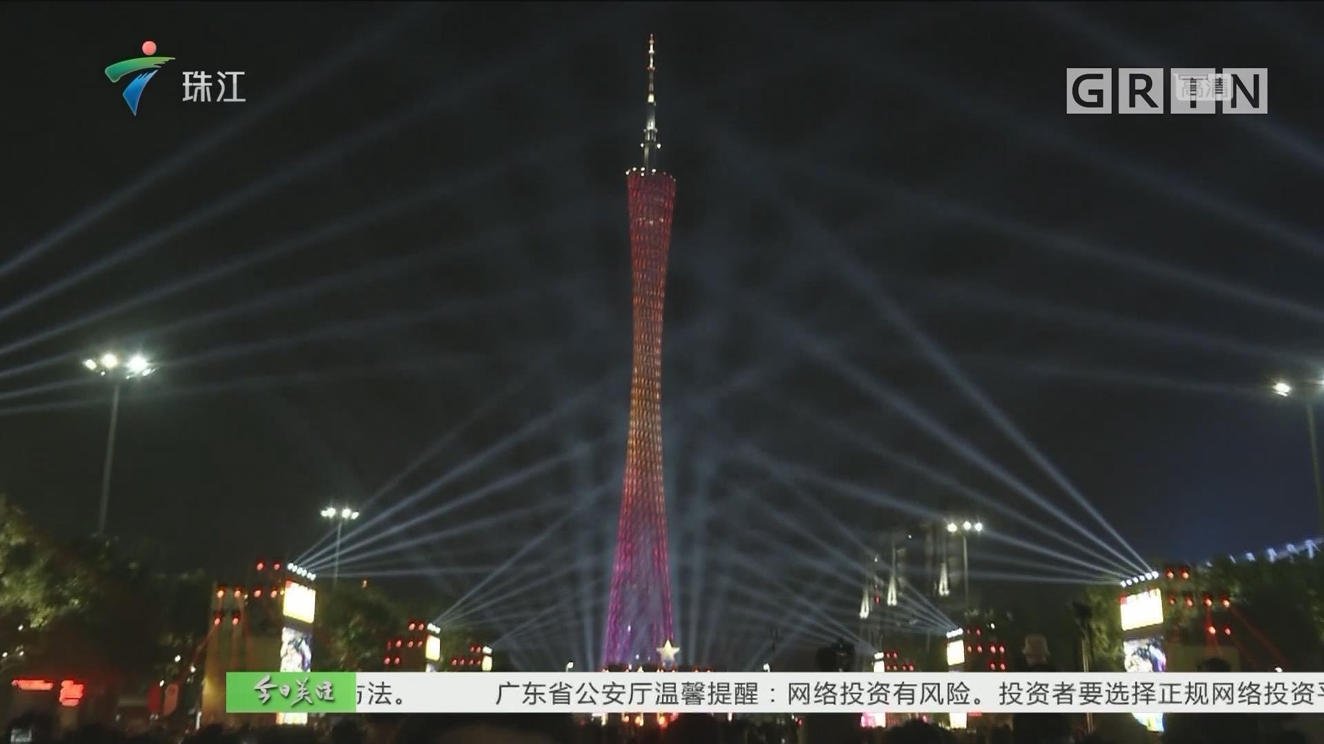 广州灯光节今晚开幕 首次加入无人机表演