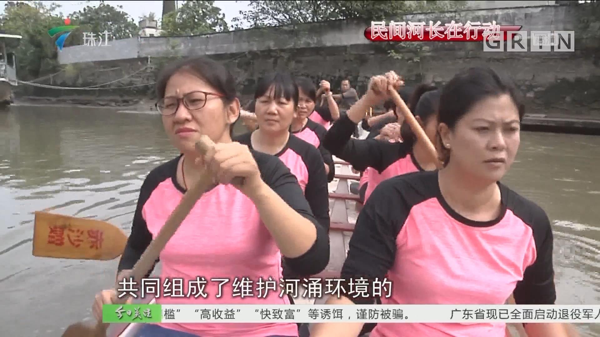 """凤船""""护河巡逻队"""" 见证车陂涌变化"""