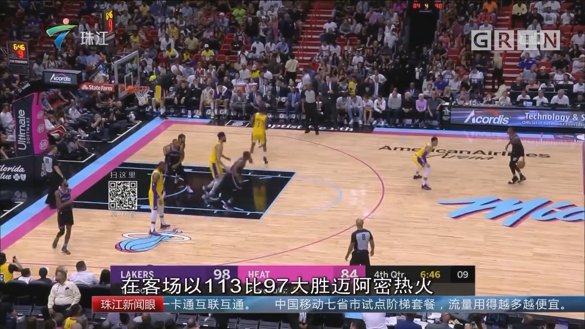 NBA:詹姆斯51分 湖人灭火