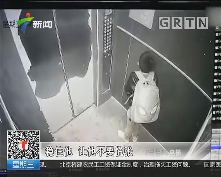 江西:拿雨伞卡电梯门 男孩险被带飞