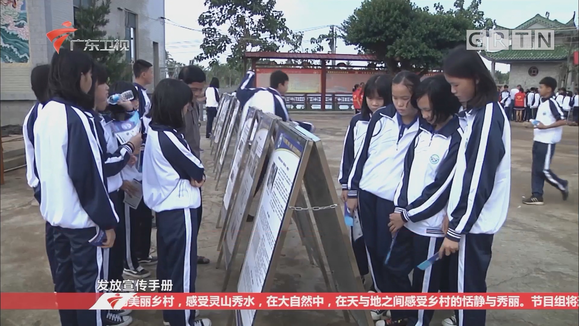 """湛江市:徐闻县""""美丽乡村 绿色无毒""""宣传活动进村入户"""