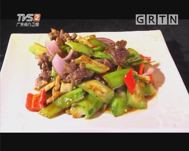 烹饪:丝瓜炒鸡杂