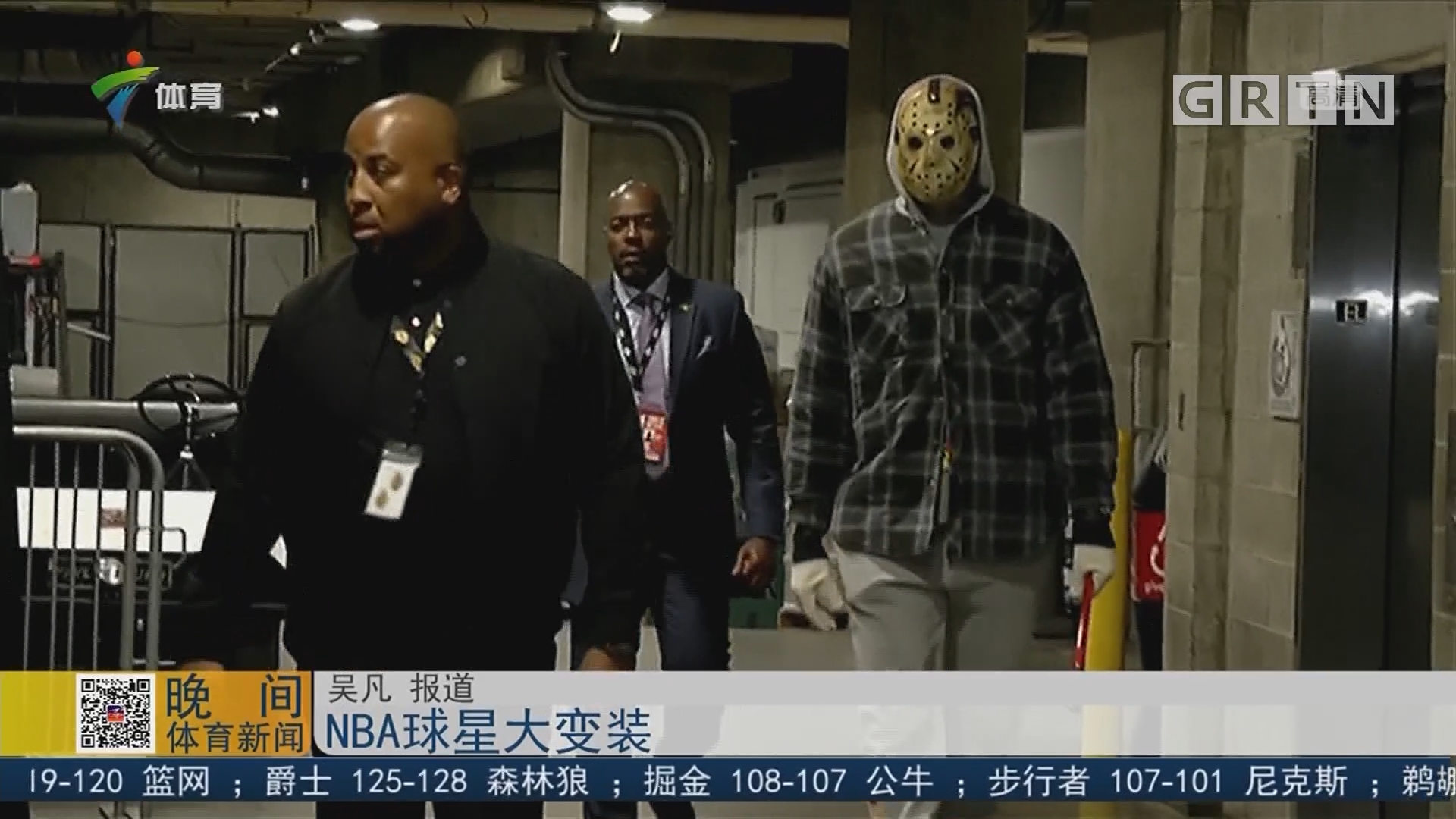 NBA球星大变装