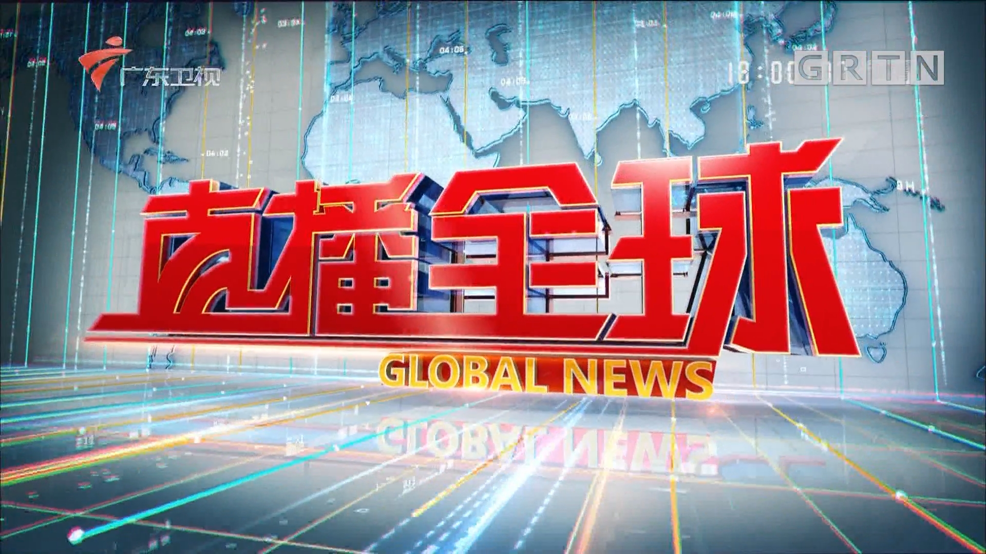 [HD][2018-11-30]直播全球:G20峰会今天开幕 各国首脑陆续抵达:专机故障 默克尔G20要迟到