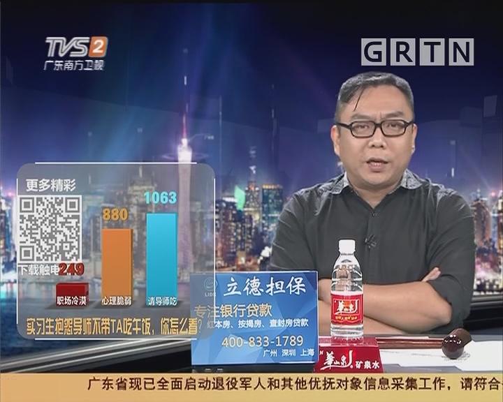 20181130互动集锦