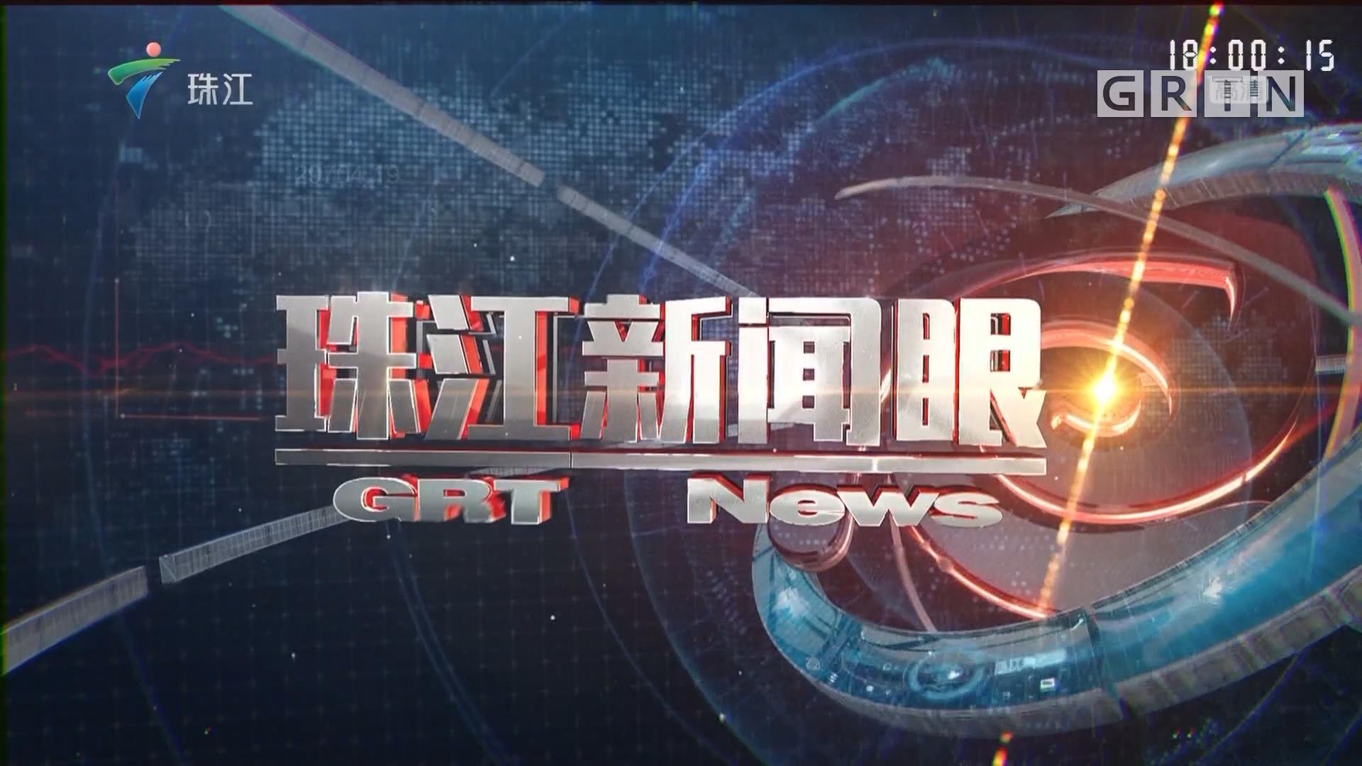 [HD][2018-11-01]珠江新闻眼:新中国第一次选美:改革开放的大胆尝试