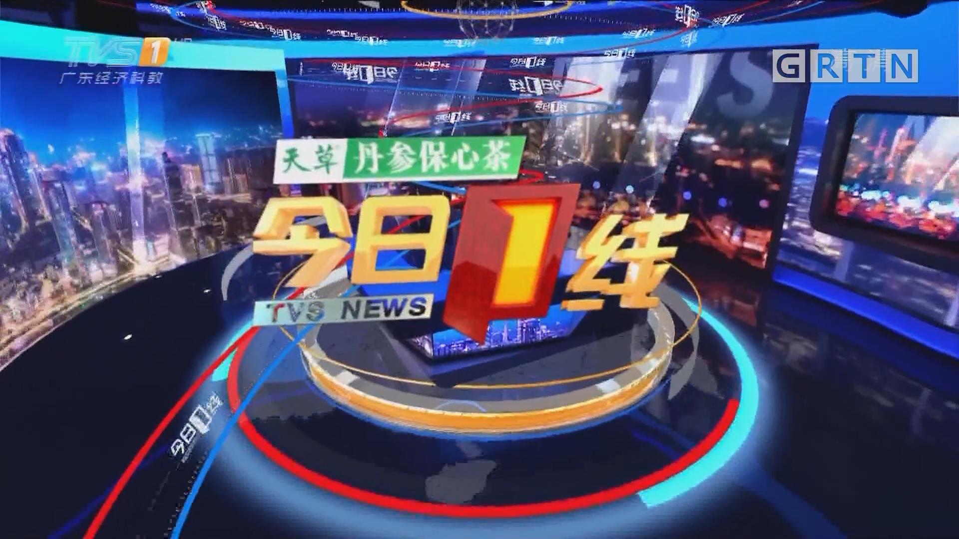 [HD][2018-11-20]今日一线:东莞大岭山:醉驾冲进店一人受伤 司机被刑拘