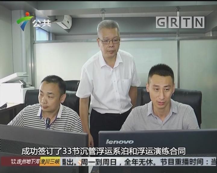 """黄凯彬:港珠澳大桥岛隧工程""""百名建设功臣"""""""