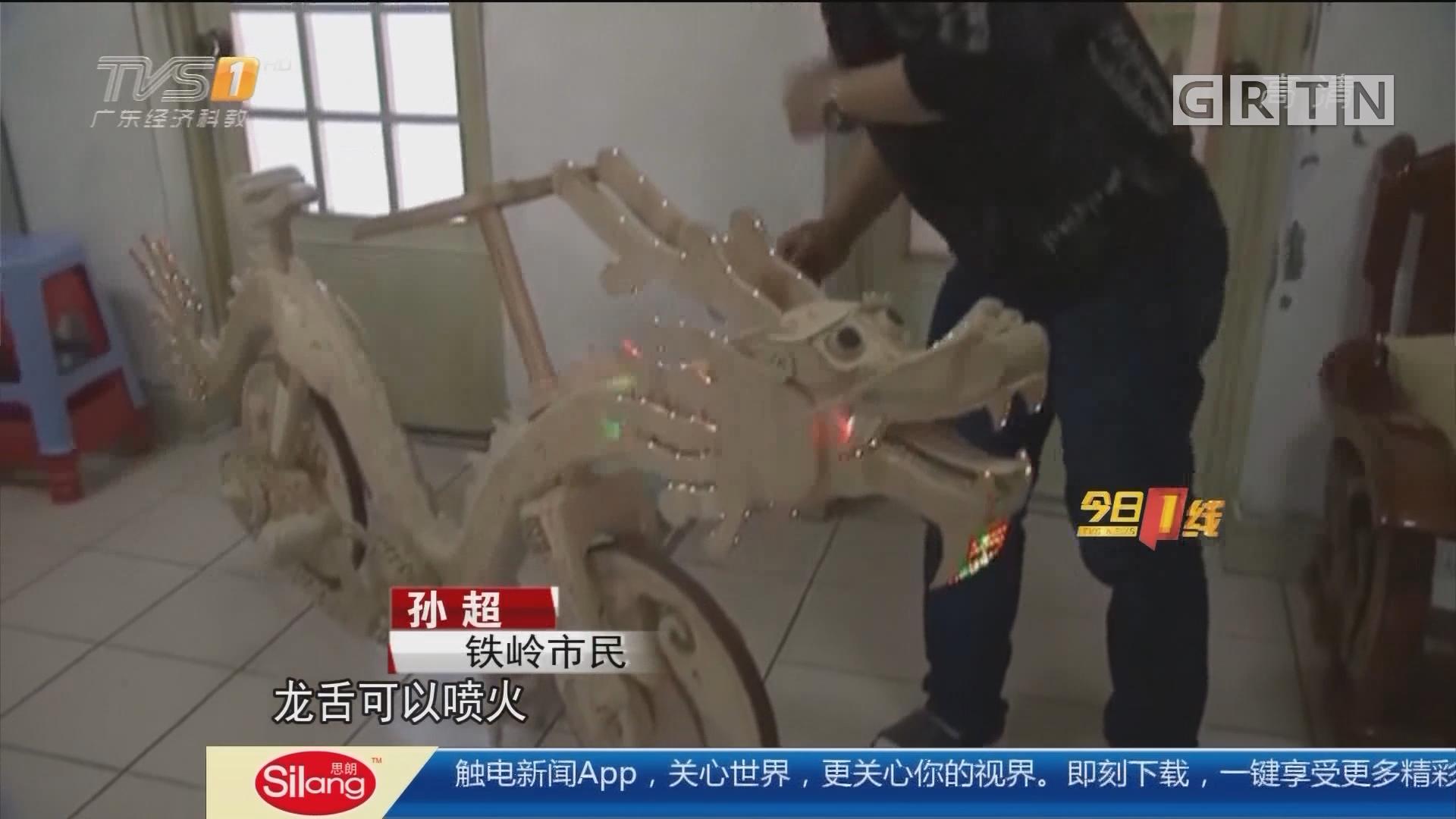 辽宁开原:雪糕棍做自行车 居然还能骑?!