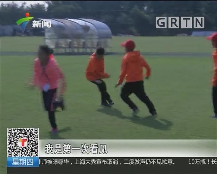 广州:西藏足球小将 走进专业俱乐部