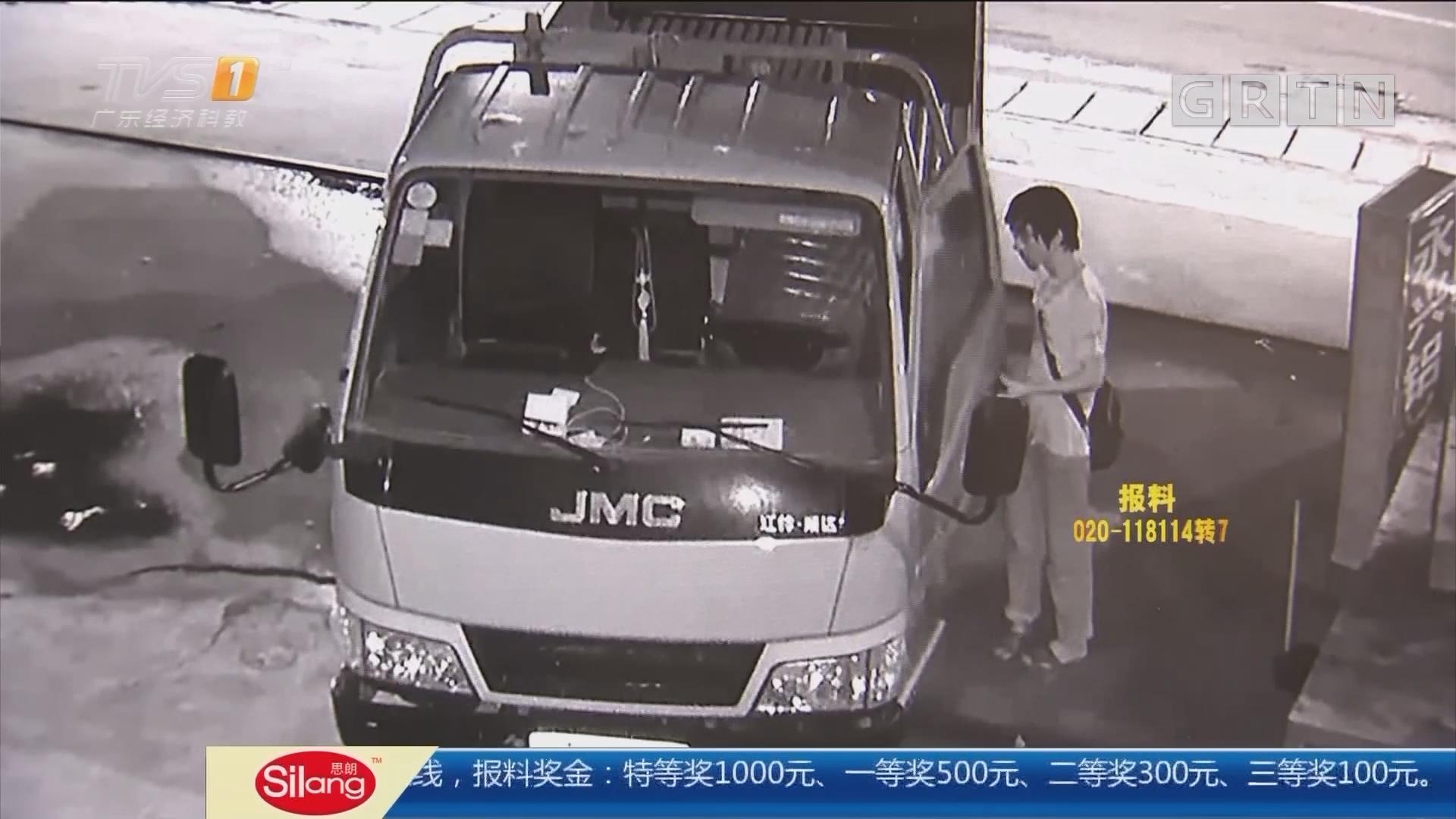 惠州惠阳:货车被盗 事主称丢失现金5600元
