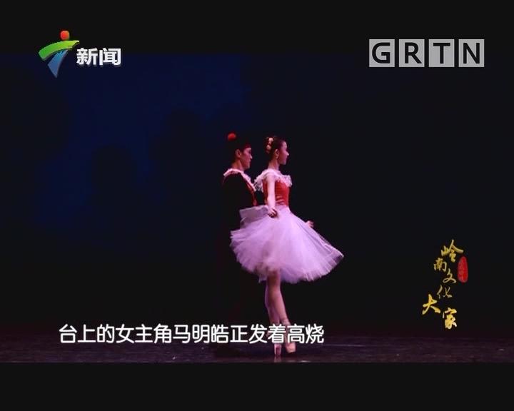 [2018-11-24]权威访谈:张丹丹:我一辈子嫁给了芭蕾
