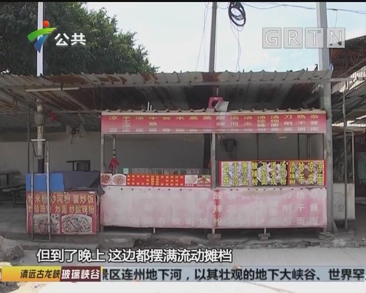 东莞:路边摊吃宵夜 两人疑食物中毒送抢救