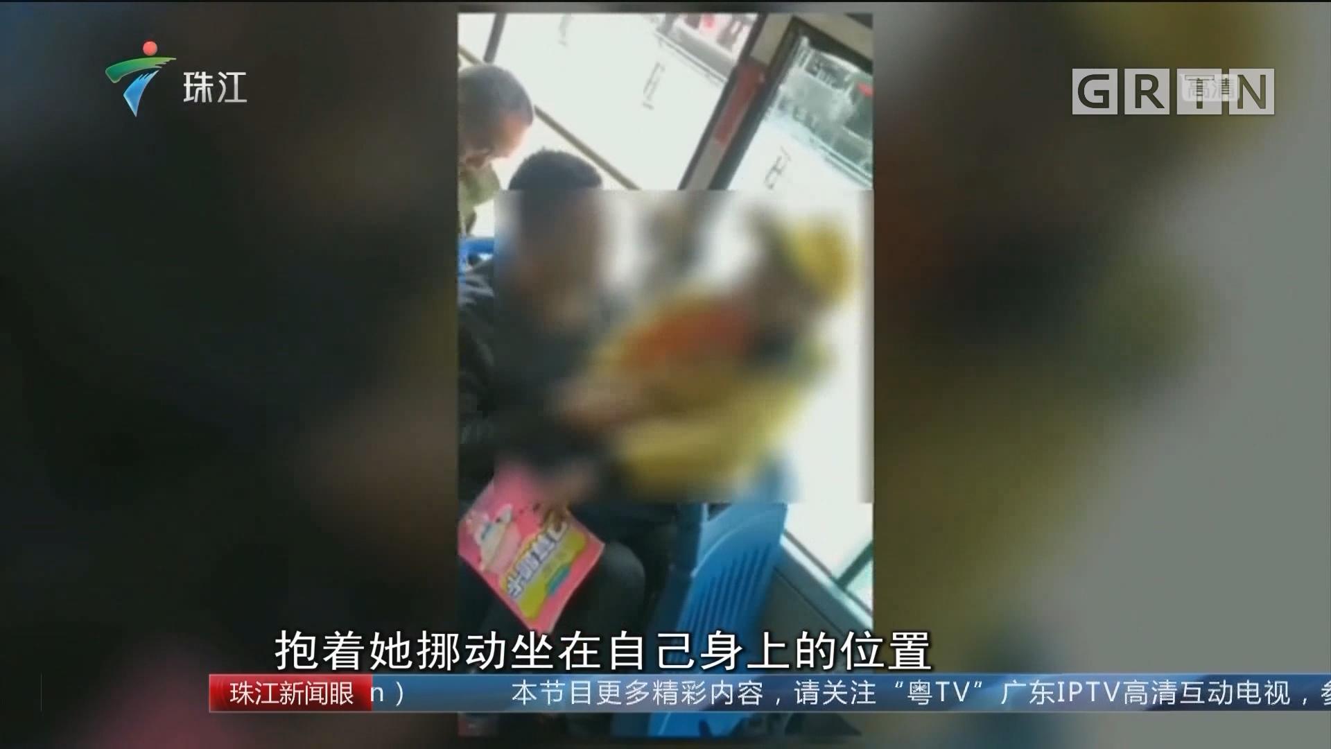 四川:男子公交车上涉嫌猥亵被刑拘