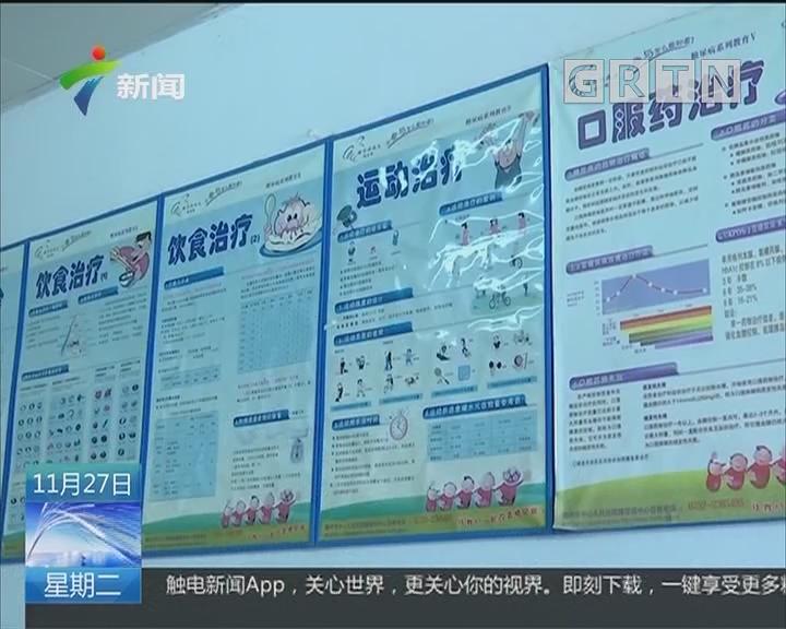 惠州:连续1个月水果当晚餐 小伙吃到住进ICU!