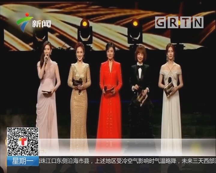 佛山:第27届中国金鸡百花电影节闭幕