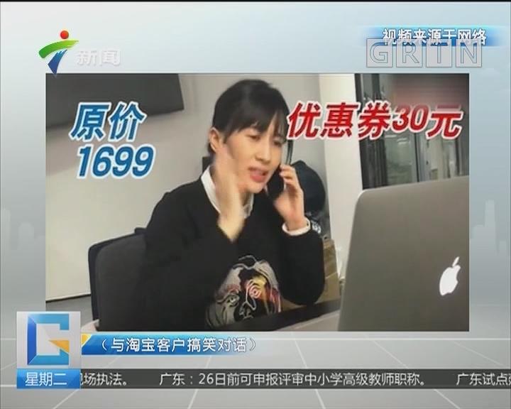 """深圳市消委会发布""""双十一""""消费提示"""