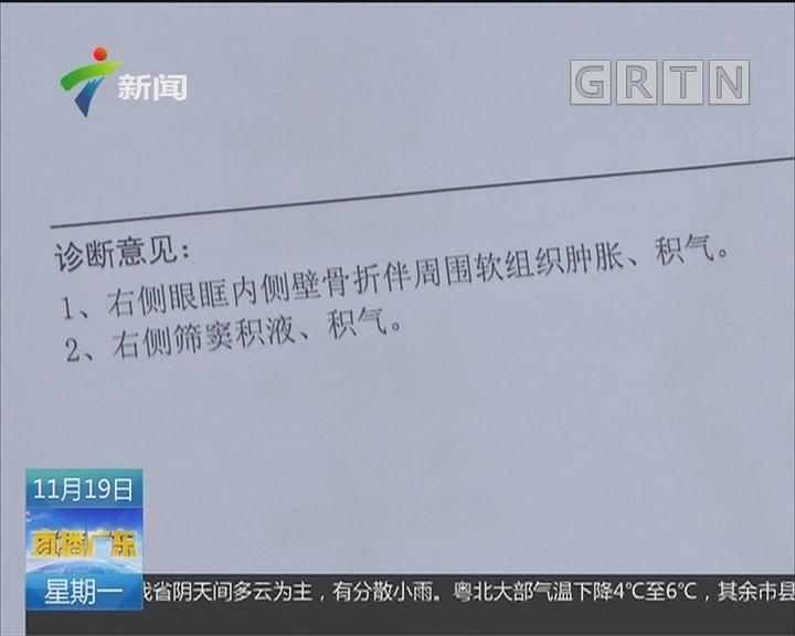 深圳:司机称夜间遭蛮横路人暴打