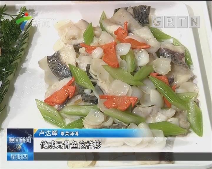 """第九届广东农博会开幕 首设""""粤菜师傅馆"""""""