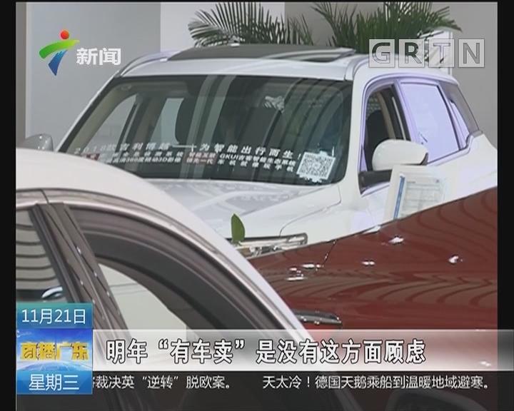 """中山:""""国六""""排放标准将实行 """"国五""""车该怎么办?"""