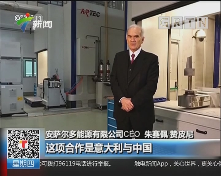 首届中国国际进口博览会 记者观察:中国发展 世界机遇