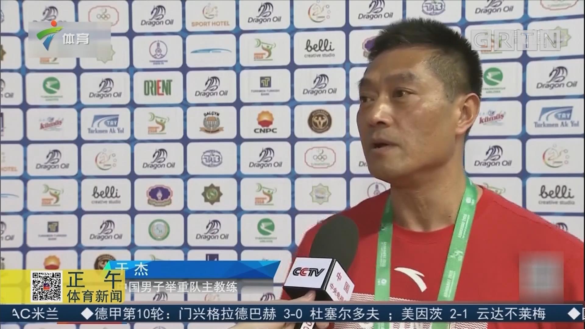 石智勇破三项世界纪录 包揽三冠
