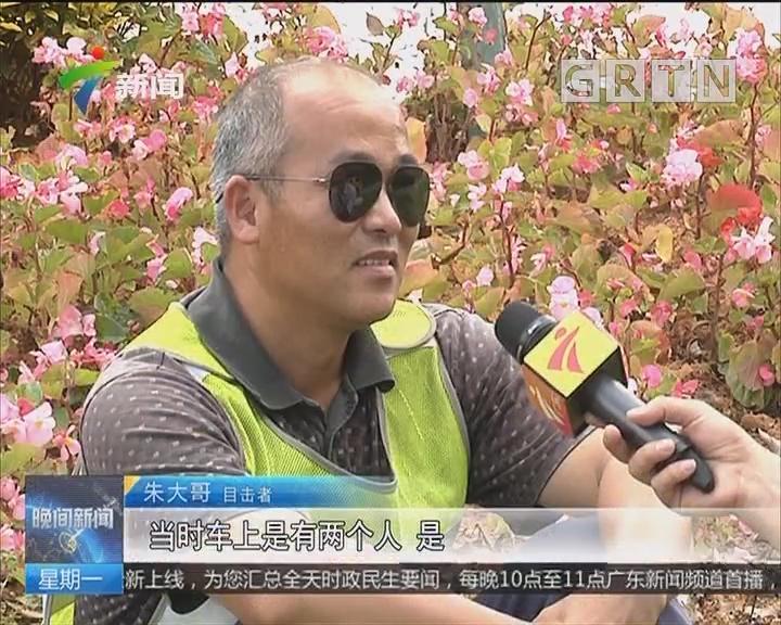 广州:泥头车超载闯红灯撞轿车 一民警因公殉职