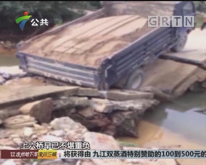阳江:运沙车经过 上六桥四分五裂