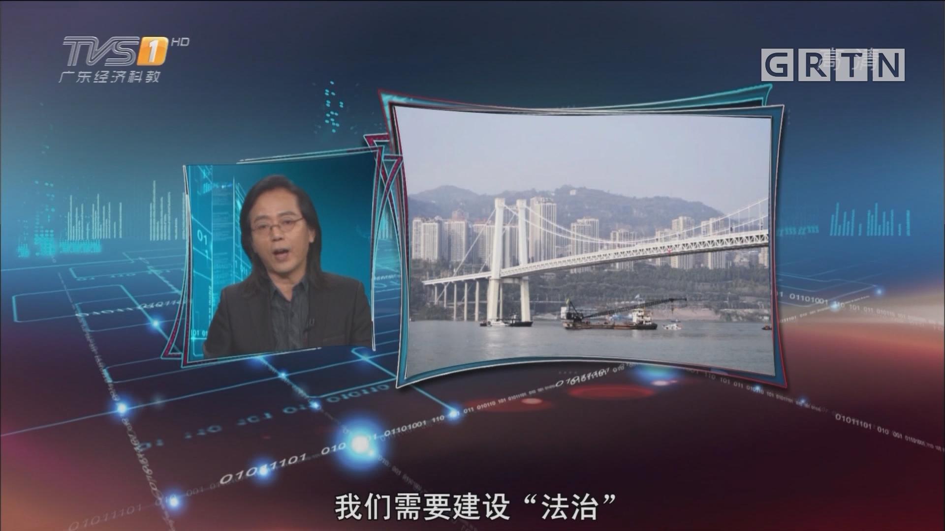 [HD][2018-11-05]马后炮:追问重庆公交坠江悲剧 我们是否需要文明自省