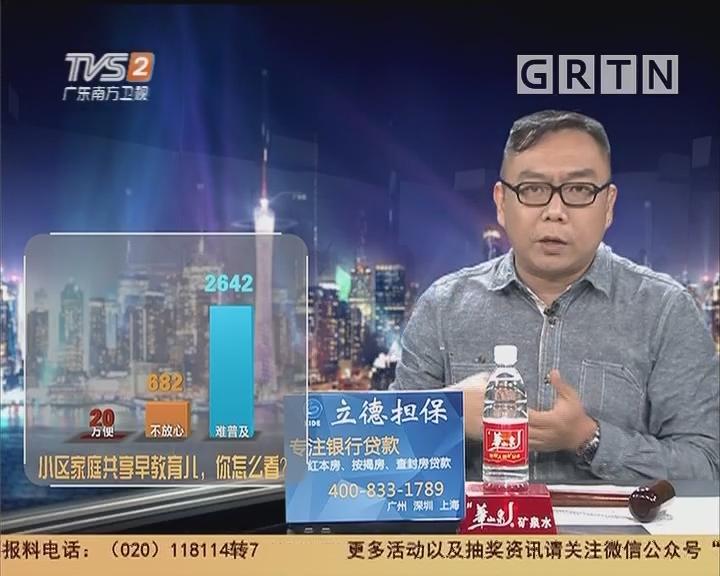 20181121互动集锦